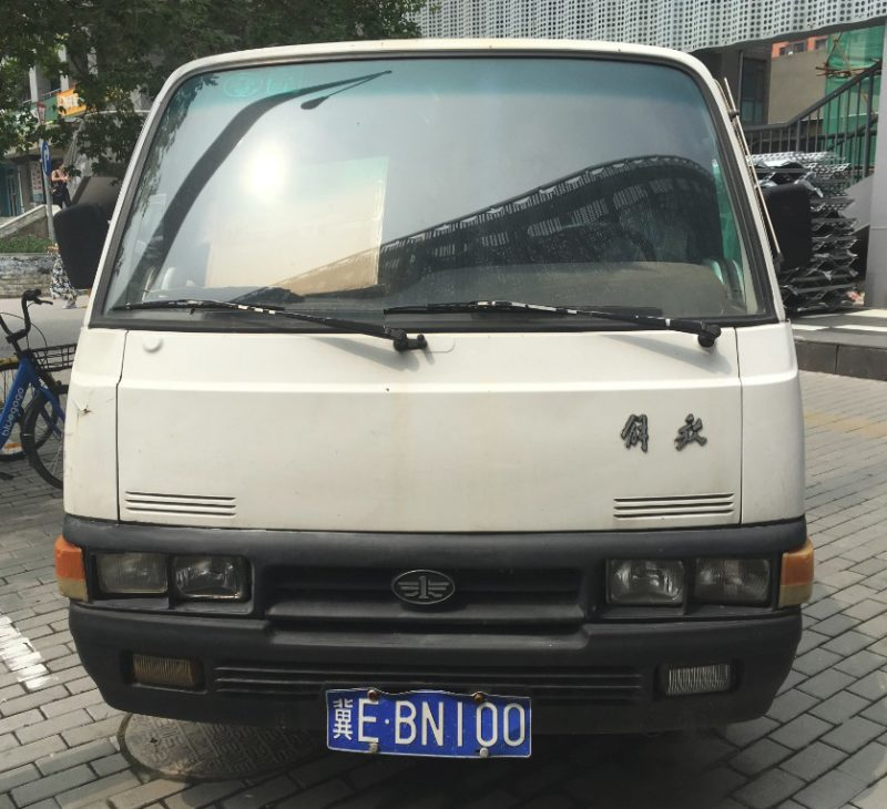 Spotted In China: FAW Jiefang CA5020XJH Ex-Ambulance