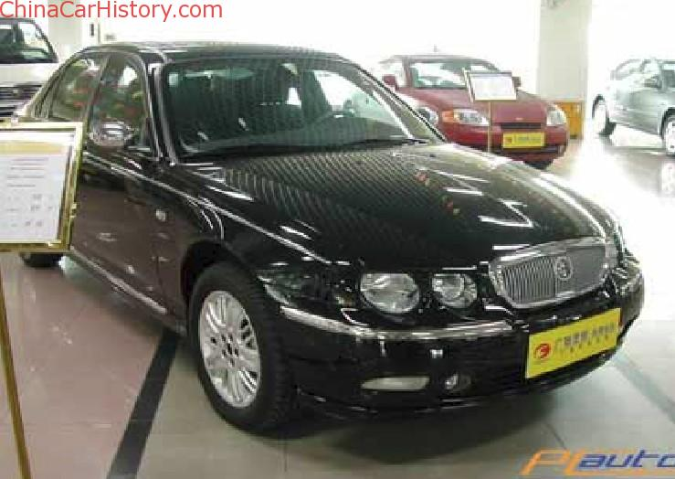 The Brilliance-MG Rover Deal That Almost Happened