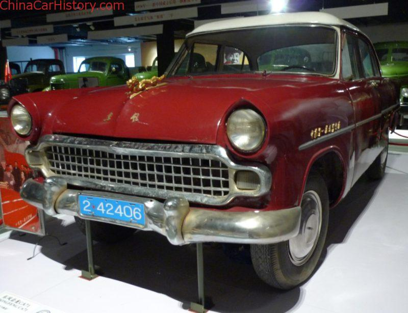The First Auto Works Dongfeng CA71 Was China\'s First Car ...