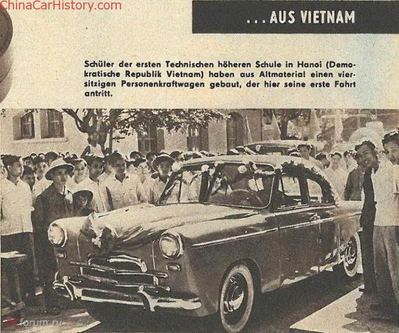 The First (North) Vietnamese Car